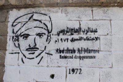 عبدالرب المروسي