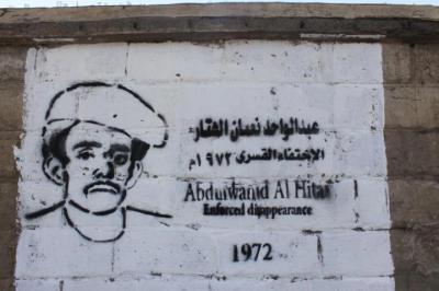 عبدالواحد الهتار