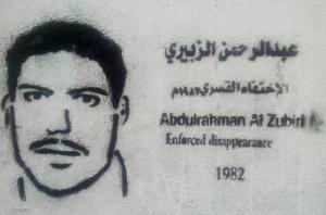 عبدالرحمن الزبيري