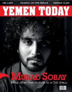 غلاف مجلة اليمن اليوم.. مراد سبيع