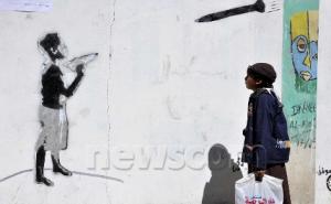 محمد محمد شينخوا الصينية جدارية حنان الصرمي