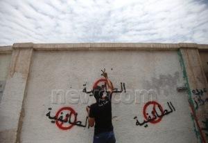 Khaled Abdullah Reuters hour2
