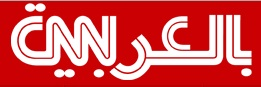 cnn arabia