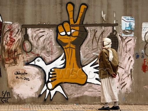 وكالة رويترز خالد عبدالله لون جدار شارعك