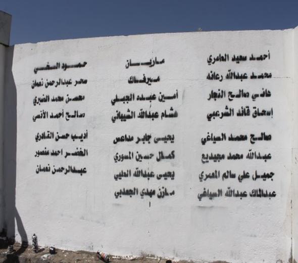 Al-Aurdhi1