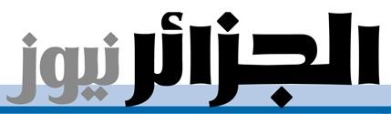 فنون الخليج