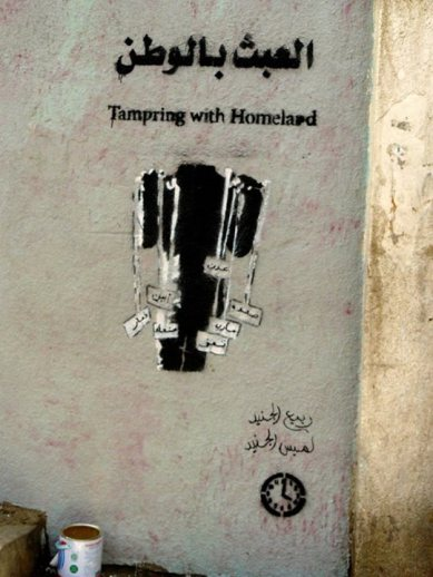Tampering with Homeland