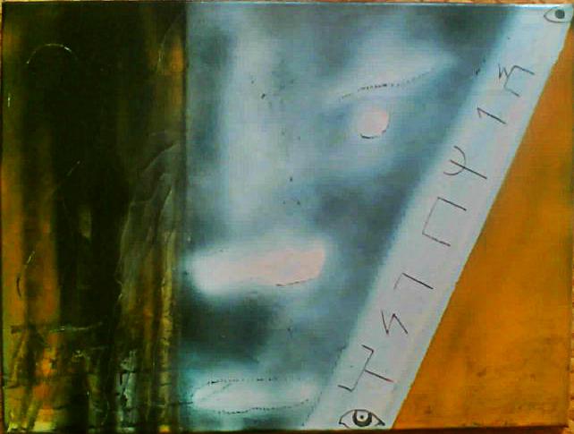 Artwork16