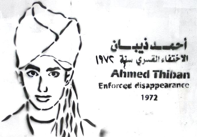 أحمد ذيبان