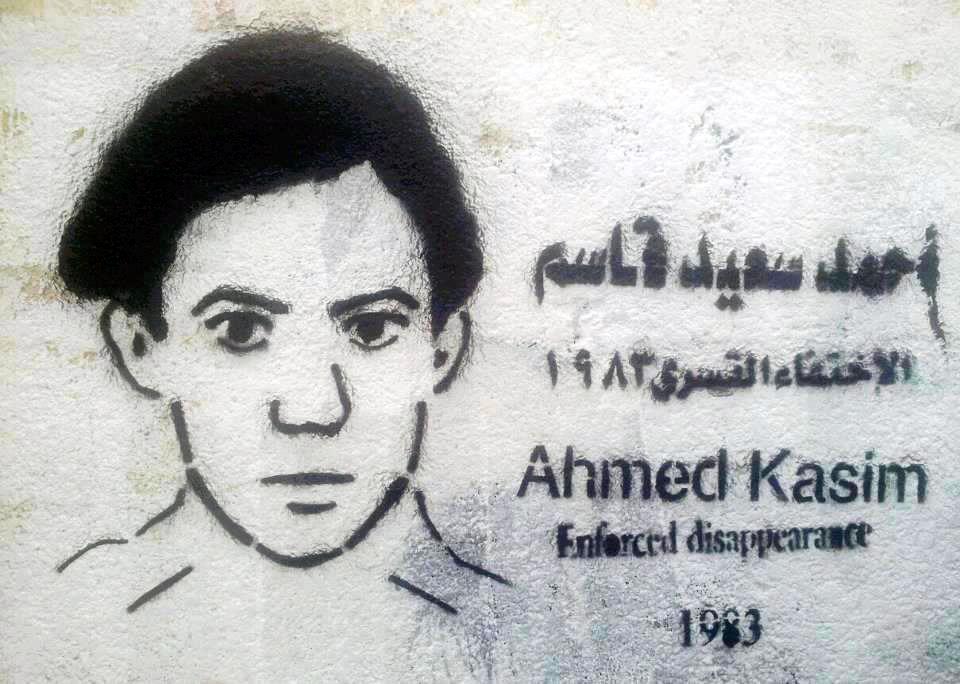 أحمد سعيد قاسم