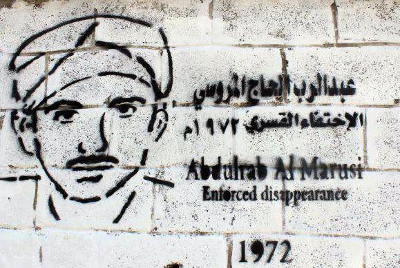 عبدالرب الحاج المروسي