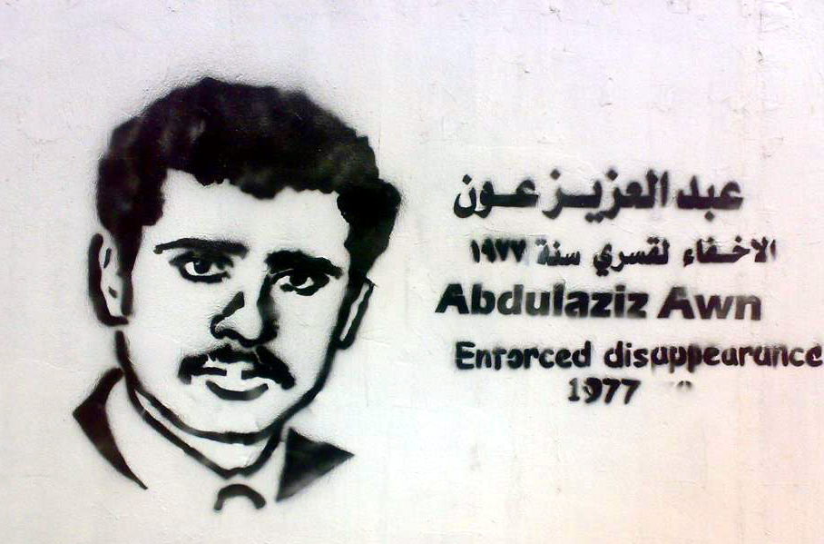 عبدالعزيز عون