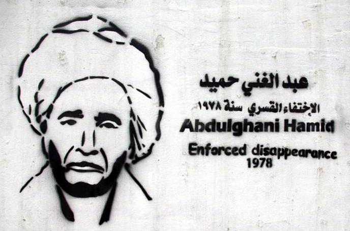 عبدالغني حميد