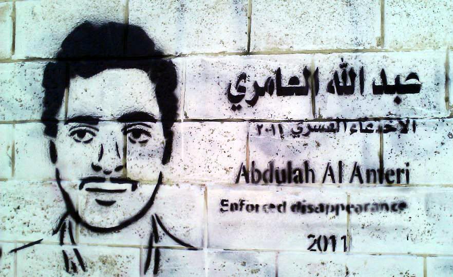 عبدالله العامري