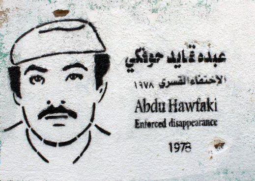 عبده قايد حوفكي