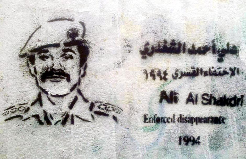 علي أحمد الشغدري
