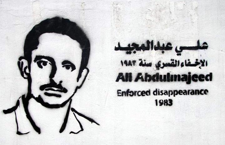 علي عبدالمجيد