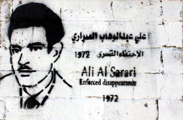 علي عبدالوهاب الصراري