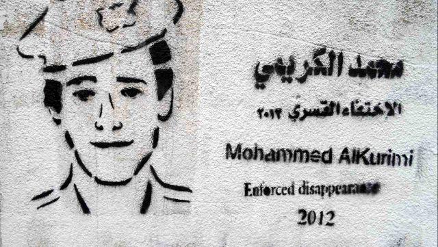 محمد الكريمي