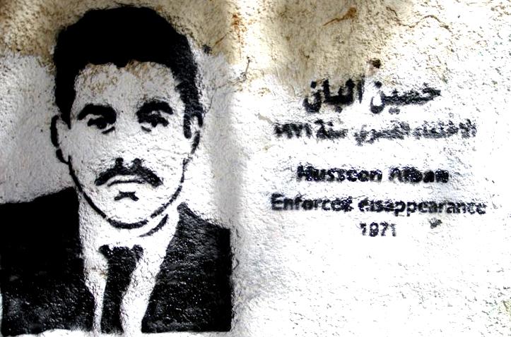حسين البان