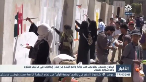 تلفزيون العربي يوم الرسم المفتوح