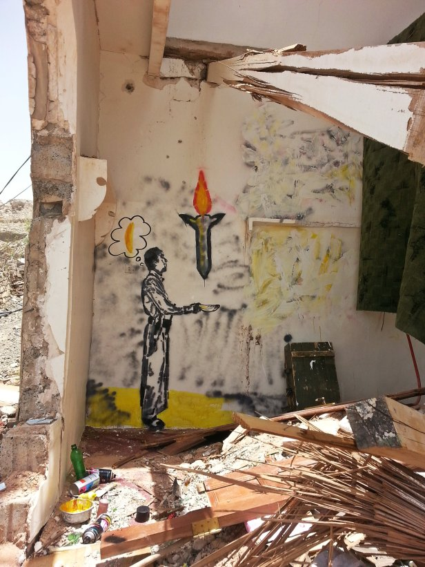 جدارية ذي يزن تصوير محسن الشهاري