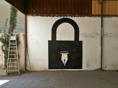 Mural about Restrictions on Freedom of speech