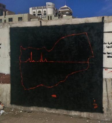 Artist Thi Yazan Muarl about Blockade