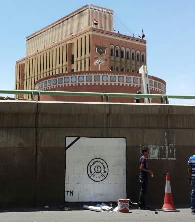 Tammam Mohammed mural1