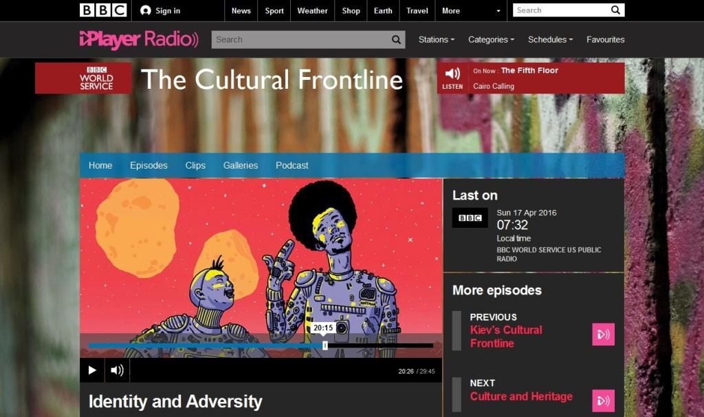 BBC identity and Adversity000