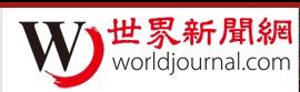 world-journal-china