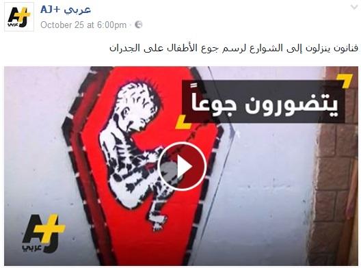 aj-arabic