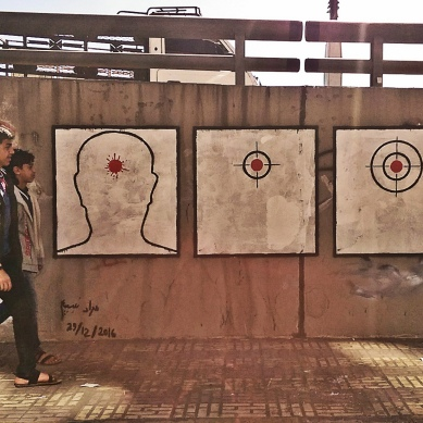"""Assassination's Eye"" My mural. about the assassinations in Yemen, the eleventh activity in Ruins Campaign."