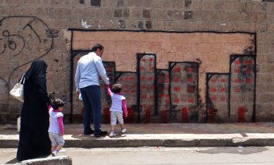 Mural by the artist: Thiyazen Alalawi, about cholera, Ruins campaign, 23 May 2017.
